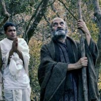 Backlog: Katho Upanishad by Ashish Avikunthak