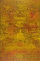 Untitled, by VS Gaitonde. From the Christie's Facebook page.