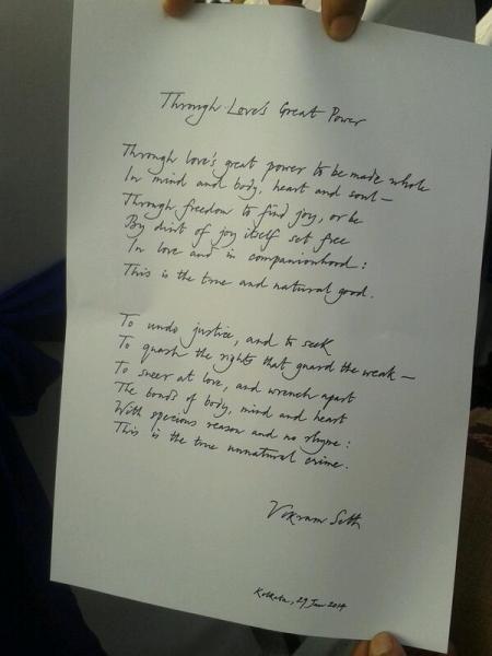 seth-poem